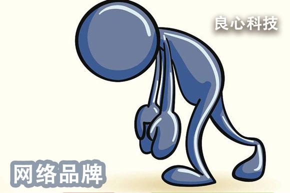 北京危机公关公司